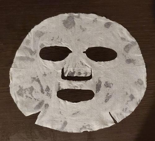 rismティーツリー マスク
